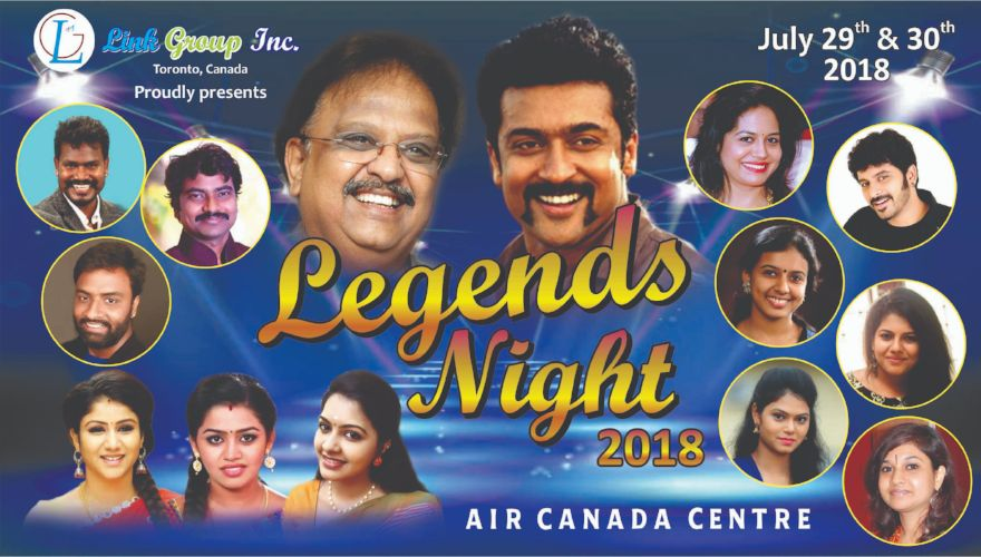 legends_night_2018_event_v2.jpg