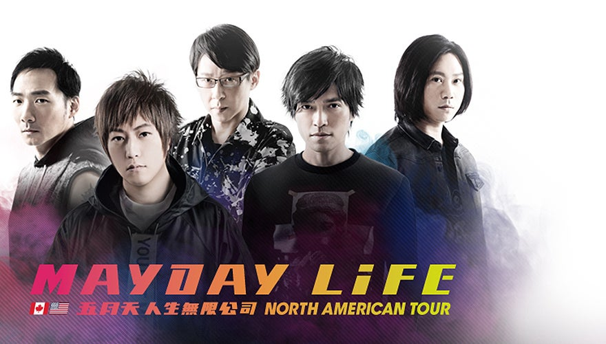 Mayday-Life-Slide.jpg